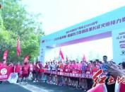 百团百里长征火炬接力赛在长汀举行