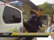 新罗警方:快速上门劝阻受骗群众止付3万元