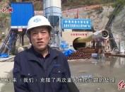 万安溪引水工程已完成近半工程量 预计2023年通水龙岩城区