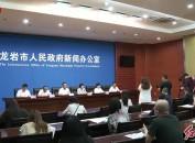 """上杭县第四届""""三月三""""畲族文化旅游节将于4月14日在庐丰畲族乡举办"""