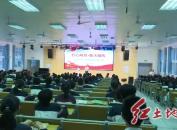 """连城:举办""""红心向党·薪火相传""""红色故事演讲比赛"""