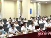 龙岩市五届人大常委会第三十次会议第二次全体会议召开