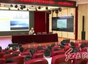 2021年全国科技活动乡村行暨福建省院士专家科普报告希望行走进龙岩