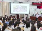 2021年全国科技乡村行活动走进上杭