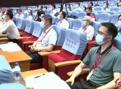 传承红色基因 用合作经济理论助力乡村振兴 庆祝中国共产党成立100周年合作经济理论与实践研讨会举行