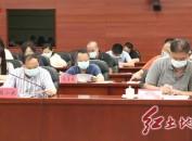 党史学习教育市委巡回指导工作座谈会召开