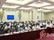龙岩市五届人大常委会第三十次会议第一次全体会议召开