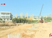 龙岩南部新城主干道建设进展喜人