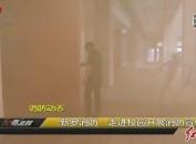 新罗消防:走进校园开展消防宣传
