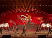 13《没有共产党就没有新中国》