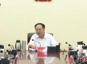 市人大常委会召开党组(扩大)会议 传达学习贯彻习近平总书记在庆祝中国共产党成立一百周年大会上的重要讲话精神