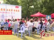 漳平:党史宣传文明实践活动暖人心