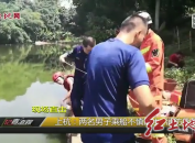 上杭:两名男子乘船不慎落水 消防紧急营救