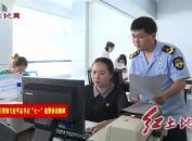 """漳平:全力推行""""五清快办""""改革跑出便民""""加速度"""""""