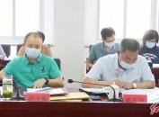市五届人大常委会第七十二次主任会议召开