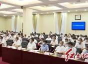 龙岩市五届人大常委会第三十二次会议 第二次全体会议召开