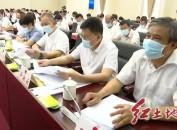 龙岩市五届人大常委会第三十二次会议 第一次全体会议召开