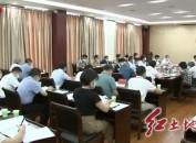 市政协党组(扩大)会议暨理论学习中心组学习会召开