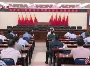 党史学习教育市委宣讲团到连城、漳平宣讲