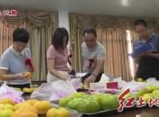 推动农旅融合——新罗区举办特早熟蜜桔采摘节