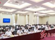 市五届人大常委会第三十三次会议召开