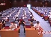 李建成在古田干部学院、市委党校2021年秋季学期主体班上强调 在学思践悟中坚定理想信念 在奋发有为中践行初心使命