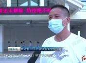 长汀:全县中小学师生核酸检测工作安全有序推进