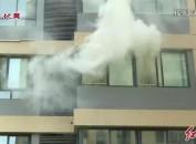 龙岩城市发展集团有限公司举办高层住宅消防应急演练观摩活动