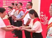 龙岩学院举行庆祝第37个教师节表彰大会