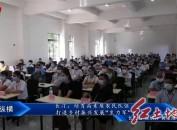 """长汀:培育高素质农民队伍 打造乡村振兴发展""""生力军"""""""