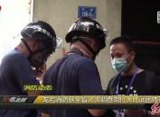 龙岩消防获全省火灾调查岗位大比武团体第三名