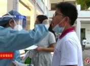 武平:开展全体师生核酸检测 筑牢校园疫情防控安全网