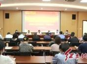 福建(龙岩)乡村数字营销技能导师研修班结业式在龙岩技师学院举行