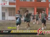"""龙岩开发区消防救援大队上好""""开学消防第一课"""""""