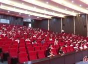 龙岩技师学院举行庆祝第37个教师节暨先进表彰大会