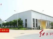 漳平:积极筹备第21届中国国际投资贸易洽谈会 拟上台签约项目5个