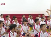 上杭:课后延时服务 教育更有温度