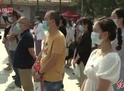 《红色映像——福建省庆祝中国共产党成立100周年革命文物精品联展》开展