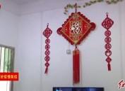 """三级联动 党群联心 双向联系 上杭""""三联""""机制筑牢疫情防控防火墙"""