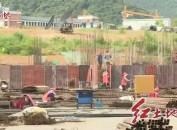龙岩未来城紫阳人才小区项目建设加快推进