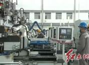 龙岩高新区经开区:推进绿色智造 推动机械装备产业高质量发展