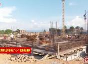 """连城:推动民生项目落地落实5000吨冷链物流园项目建设跑出""""加速度"""""""