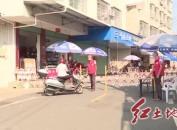 新罗大池镇:严把农贸市场疫情防控关