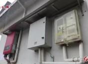 上杭县成为全国整县推进屋顶分布式光伏开发试点