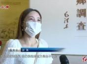 上杭才溪:抓细抓实疫情防控 保障游客出游安全