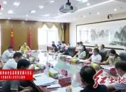 龙岩高新区召开党工委扩大会议