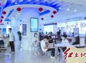 新罗、漳平举行国家网络安全宣传周活动