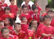小小中国娃 大大爱国心