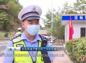 龙岩高速交警:国庆假期坚守在执法和服务一线 全力护航交通安全顺畅