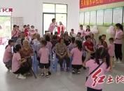 新罗区七巧板幼儿园:义卖积小善 重阳献爱心